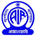All India Radio – North Eastern Service