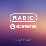 Радио Обозреватель – Эйсид Джаз