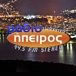 Ράδιο Ήπειρος 94,5 FM