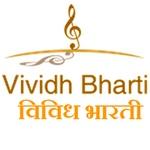 All India Radio – Vividh Bharatii Service