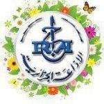 اإذاعة الجزائرية -إذاعة معسكر