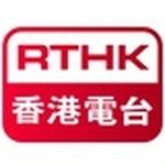 RTHK Putonghua Radio