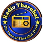 Radio Tharuhat