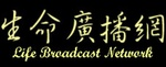 CGBC – Life Broadcast Network – English