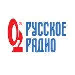 Русское Радио – Молдова