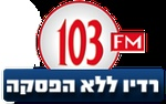 Radio Lelo Hafsaka