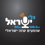 Galey Israel