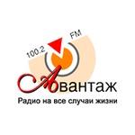 Радио Авантаж