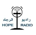 راديو الرجاء