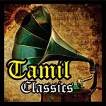Hungama – Evergreen Tamil