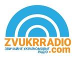 Звичайне україномовне радіо