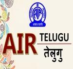 All India Radio – Telugu