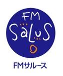 FMサルース