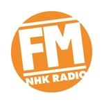 NHK-FM放送松山