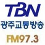 TBN – 광주FM 97.3