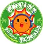 FMいしがき サンサンラジオ