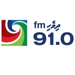 Voice of Maldives – Dhivehi FM