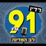 רדיו 91FM