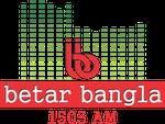 Betar Bangla Radio