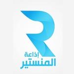 بوابة الإذاعة التونسية