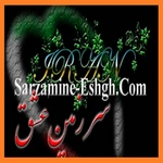 Radio Sarzamine Eshgh
