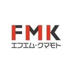 FMKエフエム熊本