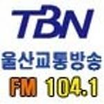 TBN – 울산FM 104.1