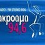 Akroama FM