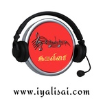 Iyalisai RADIO