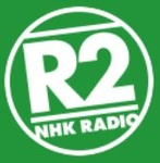 NHKラジオ第2 福岡