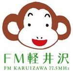 FMム軽井沢