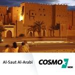 WDR – Al-Saut Al-Arabi
