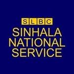 SLBC – Sinhala National Service