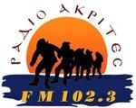 Radio Akrites 102.3 FM