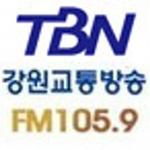 TBN – 강원FM 105.9