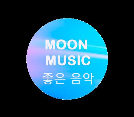 MOON MUSIC 좋은 음악